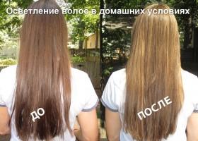 Осветление волос в домашних условиях: народные средства