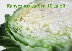 ��������� ����� 10 ����: ���� � �������