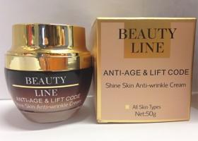 ���� Beauty Line ��� ���������� ����