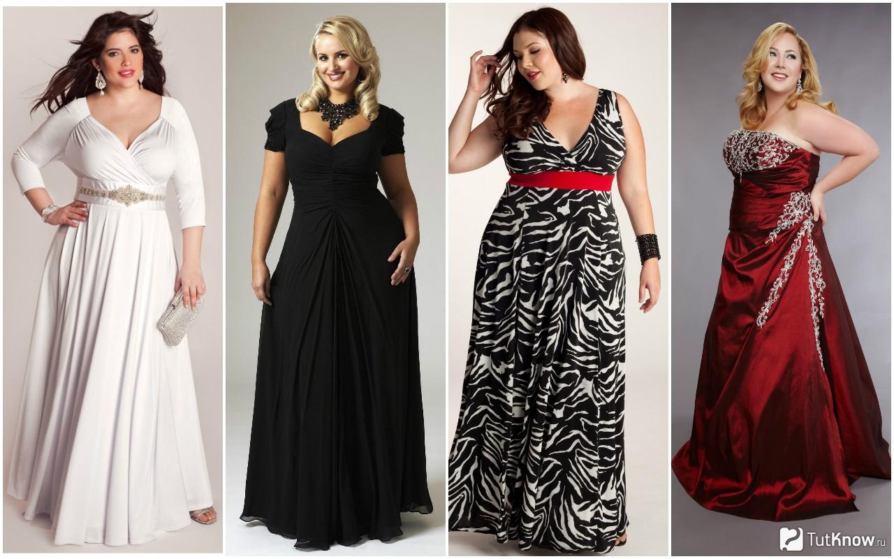 Вечерние молодежные платья на полных