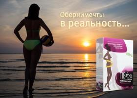 Редуслим таблетки для похудения отзывы противопоказания