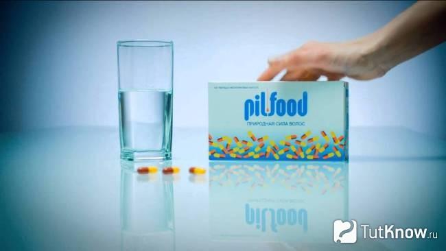 Аптечные витаминные комплексы