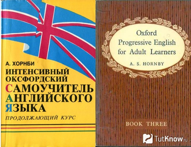 A.S.Hornby «Oxford Progressive English For Adult Learners» на русском и англ