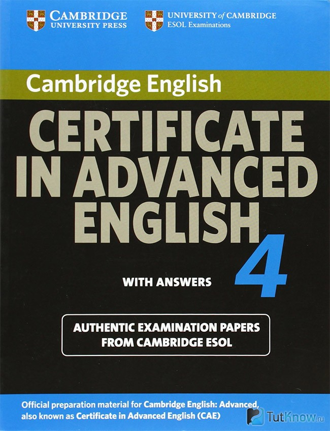 Certificate of Advanced English
