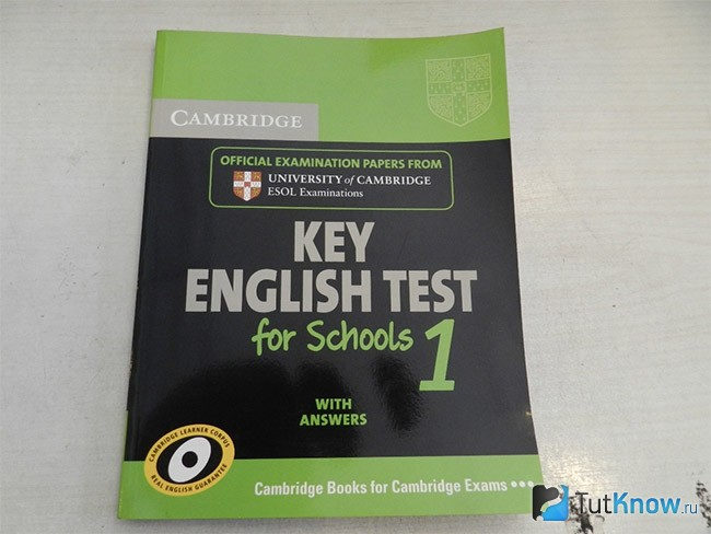 Key English Test