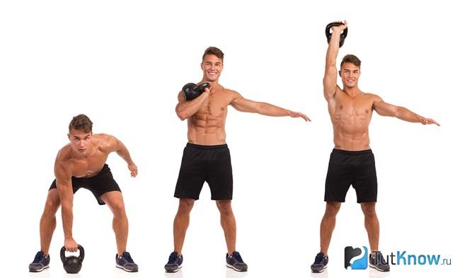 Упражнения с гирей 16 кг в домашних условиях видео