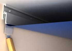 Каркас для натяжного потолка