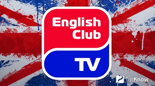 Новости English-club.tv