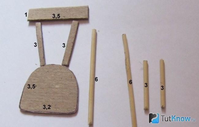 Отдельные заготовки для изготовления стула