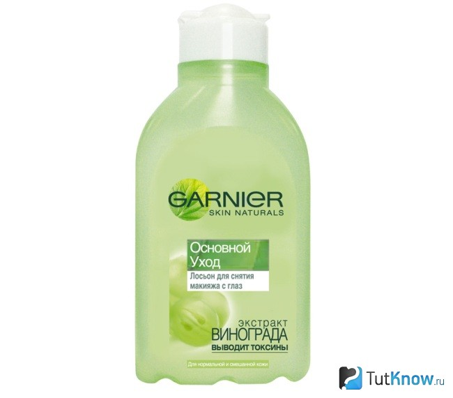 Лосьон для снятия макияжа с глаз Garnier