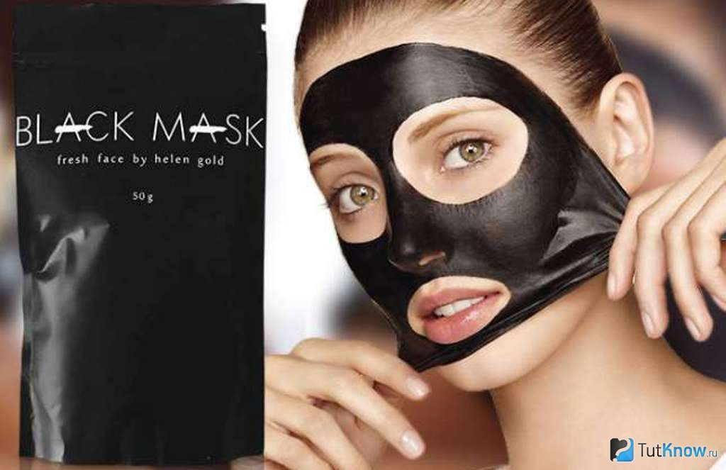 pilaten black mask купить