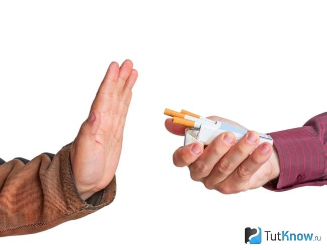 Способы бросить курит самостоятельно