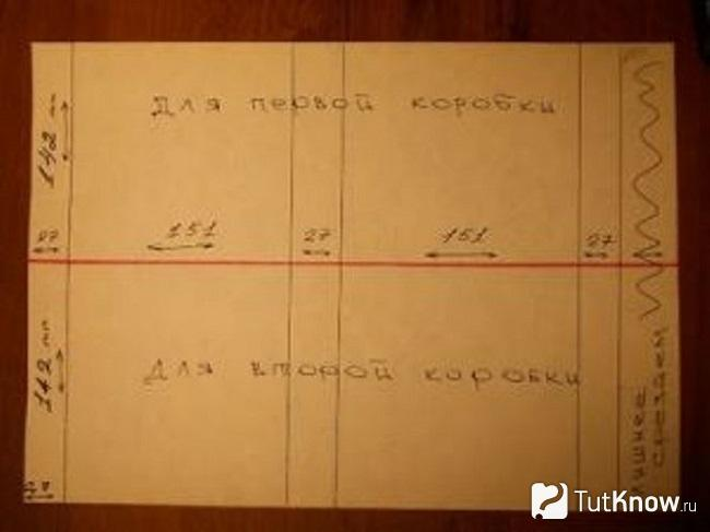 Схема полки из картона