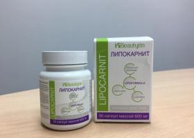 В каких препаратах содержится сибутрамин: таблетки с ...